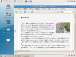 Screenshot2_2